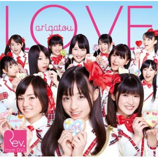 "Rev. from DVL ""LOVE-arigatou-"" release memory event"