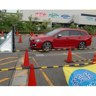 """Subaru """"car bodily sensation test ride event which does not clash with each other"""""""