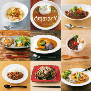 It is FAMILY CURRY FESTIVAL 2014 [we play AEON MALL Fukuoka X city information put]