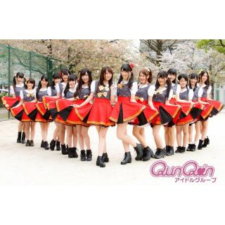 "QunQun release memory event that ""and others brag"" about"