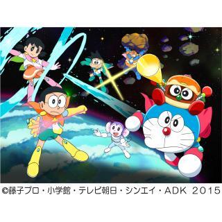 Let's take photograph with movie public commemorative ☆ Doraemon!