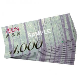 AEON MALL Fukuoka Xperia(TM) booth size lottery