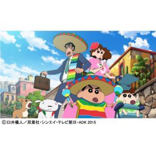 """Movie public commemorative """"crayon shinchan"""" comes over!"""
