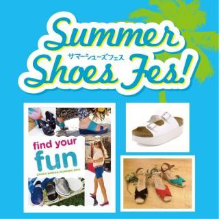 Summer Shoes festival!