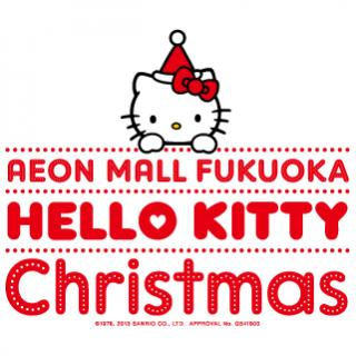 "Present including ""sewing of Hello Kitty and my melody!"" !"