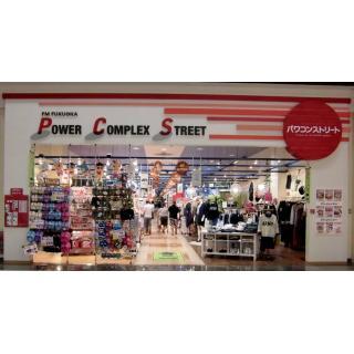 "The summer vacation last to ""FM FUKUOKA Power Complex Street!"" !"